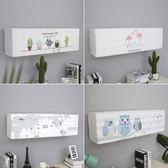 現代簡約布藝臥室壁掛式1.5p冷氣罩內機防塵罩掛機【全館八折限時促銷】