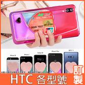 HTC U19e U12 life U12+ Desire12+ U11+ U11 EYEs 鐳射愛心插卡 透明軟殼 手機殼 訂製 DC