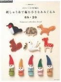 (新版)可愛鉤針編織小巧造型繡線玩偶設計68+20