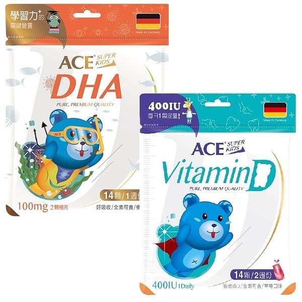 ACE SUPER KIDS 維他命D軟糖42g/DHA 營養Q軟糖39.2g【六甲媽咪】