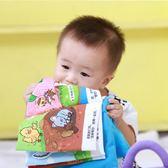 寶寶布書 拉拉布書0-1-3歲嬰幼兒寶寶撕不爛立體布書早教益智玩具可聽故事 芭蕾朵朵
