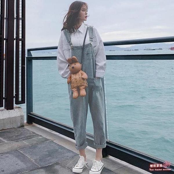 吊帶褲 夏季新款2020學生韓版寬鬆高腰破洞顯瘦百搭闊腳褲子
