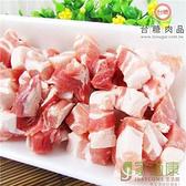 【台糖優質肉品】豬五花肉丁_五花骰子肉_3kg量販包