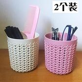 2個裝 化妝刷桶放收納筒桌面裝梳子口紅眼線筆眉筆收納【聚寶屋】