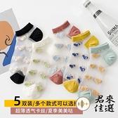 5雙 可愛襪子女超薄款隱形襪玻璃絲短襪蕾絲水晶船襪【君來佳選】