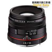 【送清潔三寶】 Pentax HD 35mm F2.8 Marco Limited 微距鏡頭 (35 2.8;富堃公司貨)