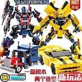 拼裝玩具樂高積木拼裝益智玩具男孩子大黃蜂擎天柱變形機器人金剛繫 快速出貨