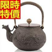 日本鐵壺-雙龍獻瑞鑄鐵南部鐵器茶壺 64aj5[時尚巴黎]