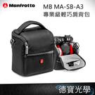 Manfrotto MB MA-SB-A3 Active Shoulder Bag 3專業級輕巧肩背包 正成總代理公司貨 相機包 首選攝影包
