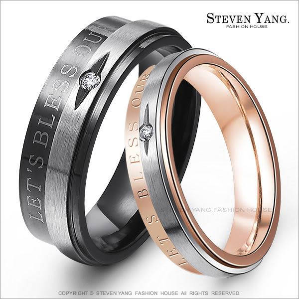 情侶對戒 西德鋼飾「OurLove」戒指 鋯石*單個價格*情人節推薦