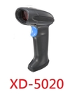 XD-5020台製有線式二維條碼掃描器/可讀手機或是螢幕上的一及二維條碼