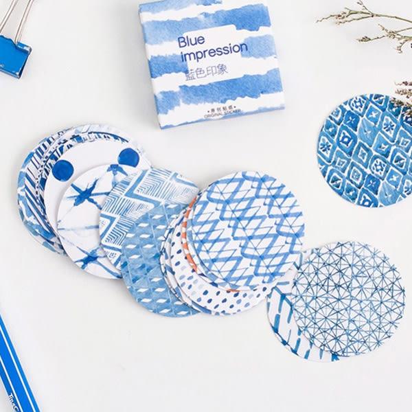 【BlueCat】藍色印象盒裝貼紙 封口貼紙 (45入)