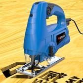 電鋸 威銳特電動曲線鋸家用電鋸多功能手持木板線鋸小型切割機木工工具 【免運】