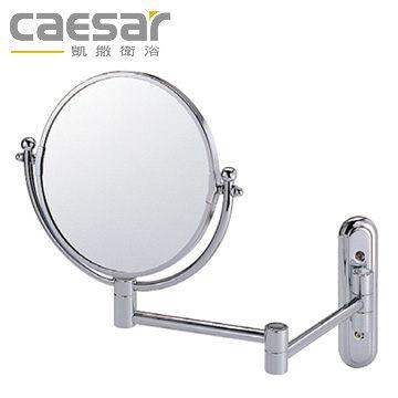 【買BETTER】凱撒高級化妝鏡系列/活動鏡/伸縮鏡/化妝鏡 8吋伸縮活動兩用放大鏡M720★送6期零利率