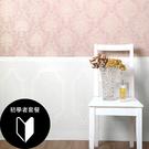 進口牆紙 朗飾rasch 歐美壁紙+施工...