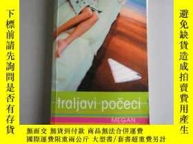 二手書博民逛書店TRALJAVI罕見POCECIY172244 MEGAN MAKAFERTI 出版2001