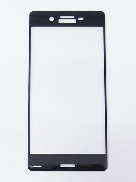 Star 3D曲面全滿版寬版鋼化玻璃保護貼 Sony Xperia X Performance (PP10)  玫瑰金可選
