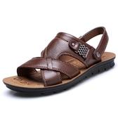 夏季男士涼鞋真皮2020新款拖鞋中年兩用沙灘鞋中老年人軟底爸爸鞋