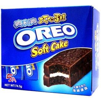 OREO 奧利奧 巧心蛋糕 74.5g【康鄰超市】