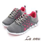 【La new outlet】輕量慢跑鞋(女223624540)