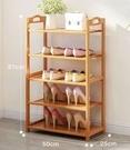 優質多層鞋架特價宿舍經濟型防塵家用鞋櫃現代簡約組裝多功能閒口YYP