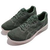 Asics 慢跑鞋 Gel-Kenun MX 綠 米白 路跑 無車縫線網布鞋面 輕量緩震 運動鞋 男鞋【PUMP306】 T838N-8282