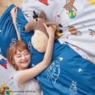 被套 / 雙人【迷路的床邊故事-兩色可選】100%精梳棉 戀家小舖台灣製AAL202