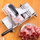 304不銹鋼羊肉捲切片機家用手動切肉機商用切肉片機刨肉神器   WD