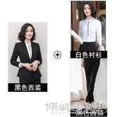 職業裝套裝女時尚氣質修身西裝面試正裝西服工裝工作服秋