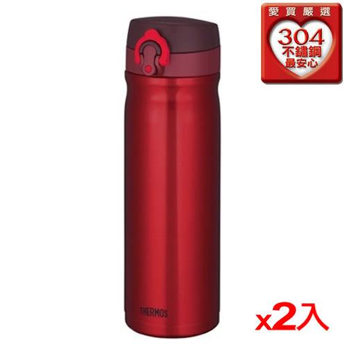 ★2件超值組★THERMOS膳魔師 不鏽鋼真空保溫瓶-熱情火紅(500ml)JMY-500-CSS【愛買】