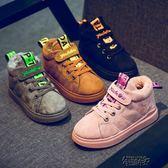 兒童棉鞋女童冬季鞋加絨男童大棉鞋運動鞋加厚保暖秋冬 街頭布衣