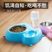 寵物飲水器自動喂水狗狗喂食器貓咪飲水機喝水器泰迪狗碗食盆用品 【萬聖節推薦】