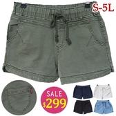 BOBO小中大尺碼【5536-b】中腰鬆緊水洗布料短褲 S-5L 共5色