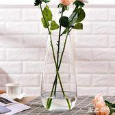 花瓶 透明創意擺設玻璃瓶擺件現代簡約客廳大號插花干花家居水培 KB8748【野之旅】