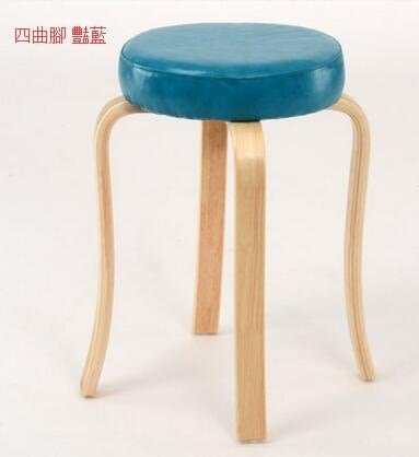 創意家用高腳凳子多功能餐椅小板凳實木小椅客廳沙發凳圓凳(主圖款四曲腳 豔藍)