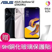 分期0利率  華碩ASUS Zenfone 5Z (ZS620KL) 6G+64G 旗艦智慧型手機 贈『9H鋼化玻璃保護貼*1』