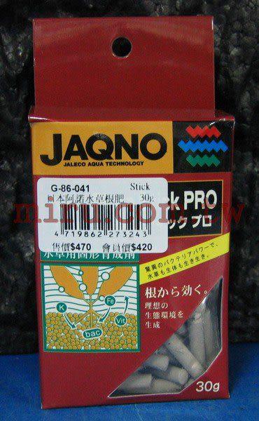 【西高地水族坊】日本JAQNO阿諾 水草根肥(30g)