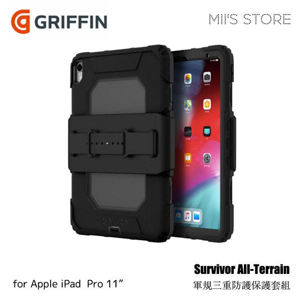 Griffin Survivor All-Terrain iPad Pro 11吋 軍規三重防護保護套組 2.4米軍規防摔殼-黑/霧透黑 強強滾