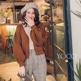 東京著衣【YOCO】韓妞質感百搭坑條泡泡袖針織短版外套-S.M.L(172602)
