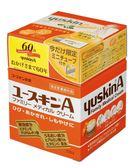 悠斯晶A乳霜120g+花漾柚子花護手霜12g【躍獅】