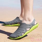 夏季新款洞洞鞋男士大尺碼防滑戶外休閒沙灘鞋半拖溯溪鞋涼鞋拖鞋男