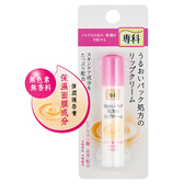 SHISEIDO資生堂 保濕專科彈潤護唇膏 3.5g【新高橋藥妝】