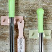 免打孔黏貼拖把架 無痕拖把掛鉤 浴室 掃把掛架 牆壁拖把夾 無痕【N458】♚MY COLOR♚