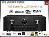 『盛昱音響』日本 MARANTZ SR6013 環繞擴大機『 現貨供應中』另有 SR6014 現貨