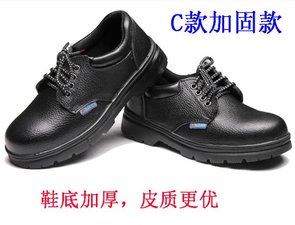 勞保鞋鋼頭安全鞋防砸防穿刺透氣耐磨底防靜電男鞋女安全鞋絕緣鞋完美