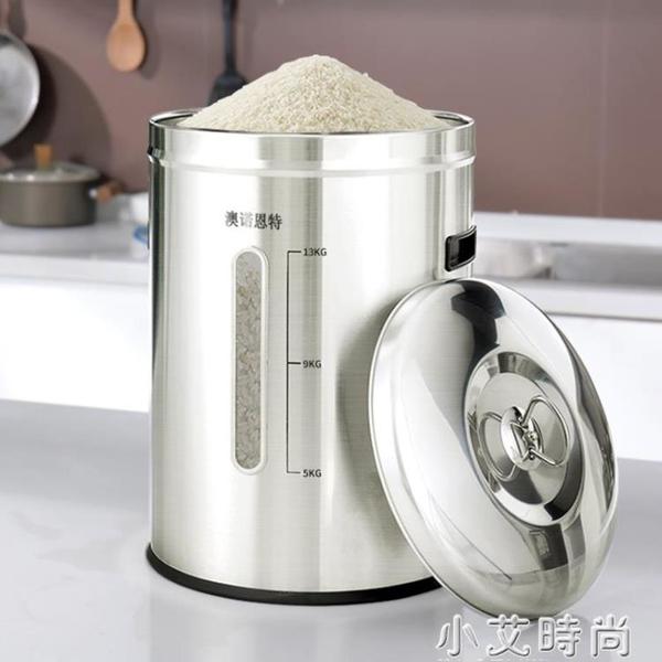 304不銹鋼米桶家用防蟲防潮20-50斤30裝食品級米缸密封加厚儲米箱 NMS小艾新品