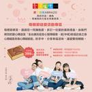 【愛不囉嗦】〈2021母親節送愛活動〉一之鄉 蜜唐馨意蜂蜜蛋糕(提醒:消費者不會收到商品)