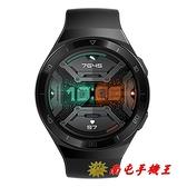@南屯手機王@ HUAWEI WATCH GT 2e 46mm 藍牙手錶【宅配免運費】