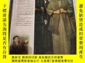 二手書博民逛書店罕見《寶蓮燈》電影介紹等Y203467 安徽省電影發行公司