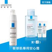 理膚寶水 多容安極效舒緩修護精華乳40ml 安心霜潤澤型 有效舒緩敏弱肌組 舒緩保濕
